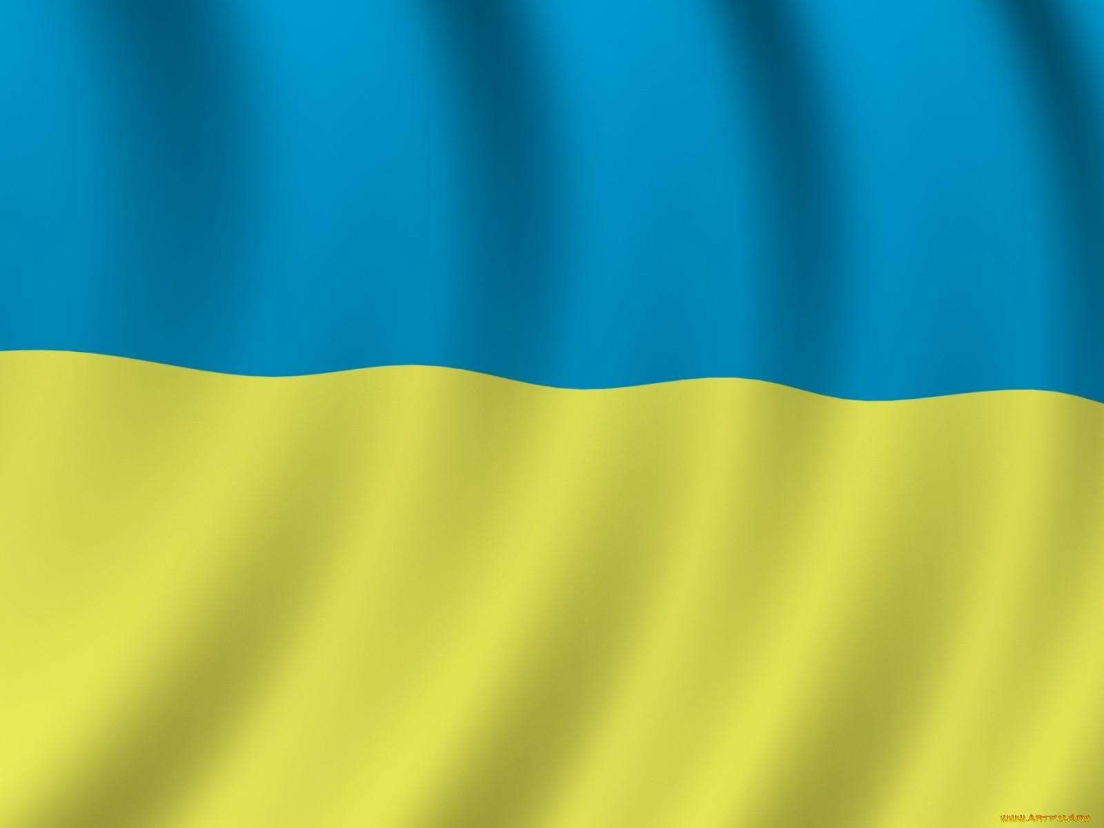 картинка прапора украины продаются изготовленные вручную